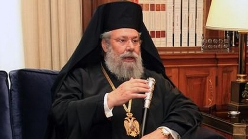 Arxiepiskopos Xrusostomos